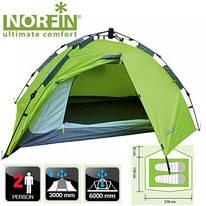Палатка автоматическая 2-х местная Norfin ZOPE 2