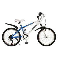 Велосипед Profi спорт 20 дюймов MOTION 20.3