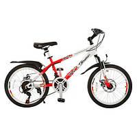 Велосипед Profi спорт 20 дюймов COMFORT 20UKR-2