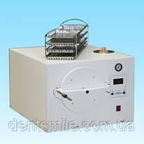Стерилизатор паровой гк 20 (с вакуумной сушкой)