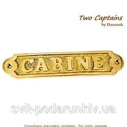 Табличка на дверь каюты 4552 Cabine