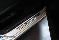 Ford Courier Хром накладки на пороги с подсветкой