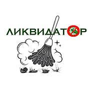 """Клининговая компания """"Ликвидатор"""" Харьков и область, фото 1"""