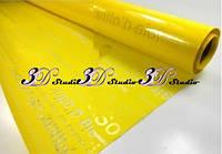 Пленка флористическая тонированная однотонная желтая с надписями