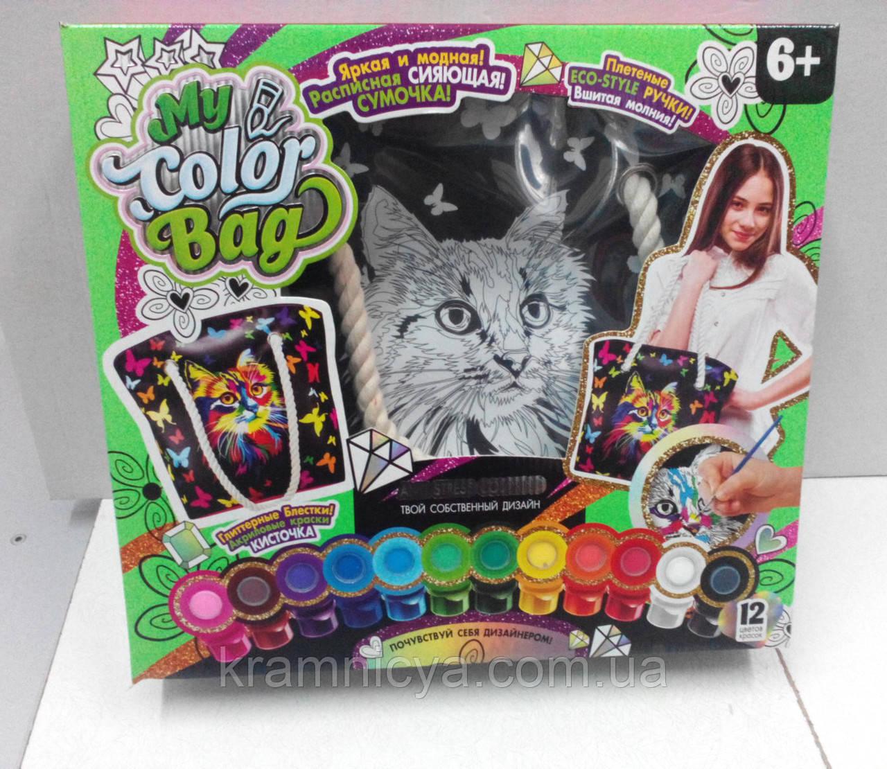 Сумка-раскраска Котик: купить в интернет-магазине ...