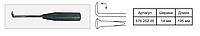Мини распатор изогнутый (90 градусов) 676.252.00 длина 195 мм