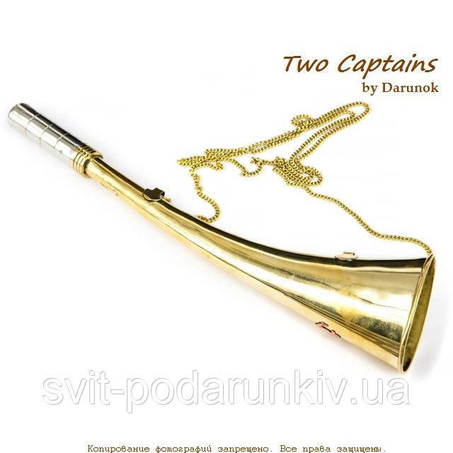 Труба боцманская музыкальный горн металлический 30 см 2091SС