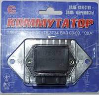 Коммутатор ВАЗ 2101-07,ВАЗ 2108-10,ЗАЗ 1102 (6 контактный) (производство Авто-Электрика)