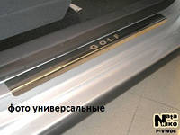 Накладки на пороги Фольцваген Гольф-7 с 2012> (нерж) 4-штуки NataNico.