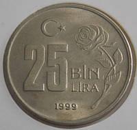 Монета Турции 25 бин лир 1999 г.