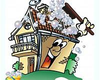 Уборка коттеджей и загородных домов в Харькове, фото 1