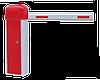 Шлагбаум GANT-806