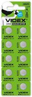 Батарейка часовая Videx AG10 LR1130 блистер 10/100/1600