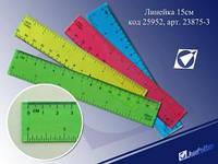 Лінійка пластикова 15см №23875-3 прозора кольорова уп100
