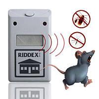 Отпугиватель грызунов комаров Riddex, ультразвуковой отпугиватель