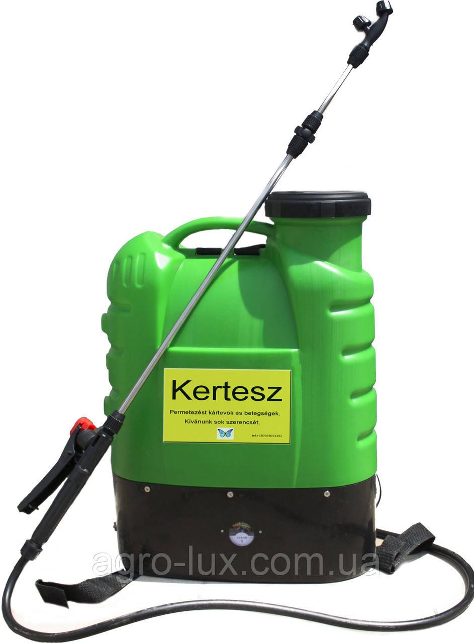 Опрыскиватель садовый аккумуляторный Kertész 16 л