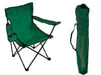 Кресло складное лёгкое для рыбалки и туризма
