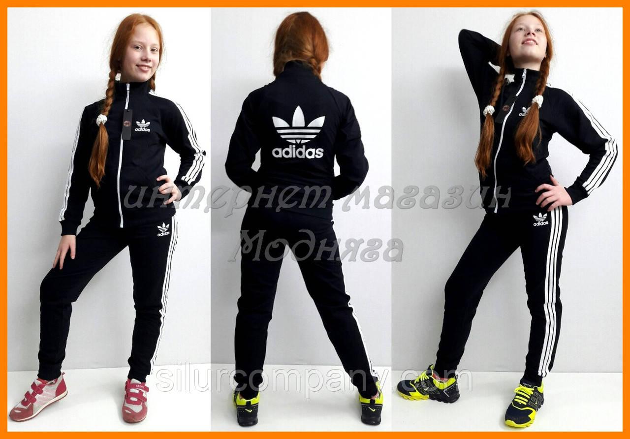 7d92829616e8 Детский спортивный костюм Adidas | Универсальные костюмы для девочек и  мальчиков