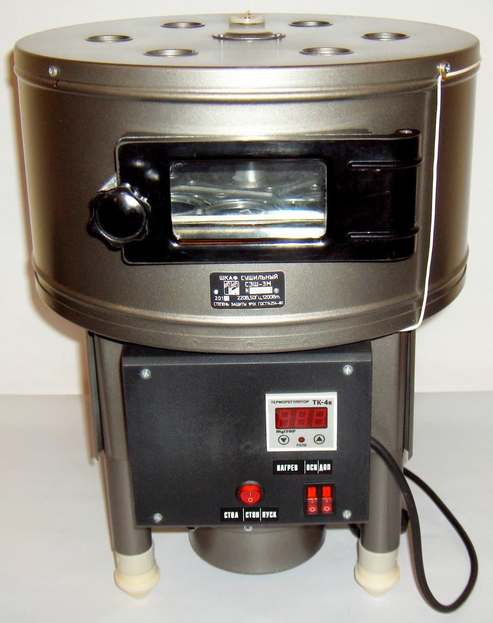 Сушильный шкаф СЭШ-3М