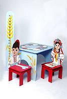 Стол детский Веночек