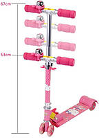 Самокат Hello Kitty 4 -х колесный
