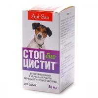 Стоп-цистит БИО суспензия для собак 50мл