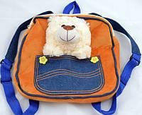 Мягкий рюкзак Мишка