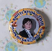 Значок с фотографией Выпускник
