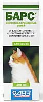 Спрей Барс от блох и клещей (фипронил) для кошек 100 мл