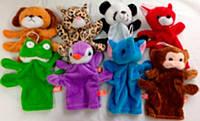 Кукольный театр животные