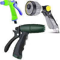 Пистолеты-распылители для полива