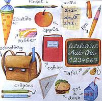 """Салфетка для декупажа """"Школьные принадлежности"""", размер 33*33 см, трехслойная"""