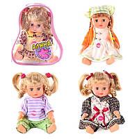 Кукла АЛИНА разговаривает, 4 вида, в рюкзаке, Joy Toy 5063-64-58-65 HN