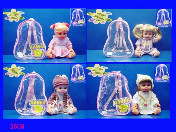Куклы, кукольные домики, наборы кукол игрушки для детей