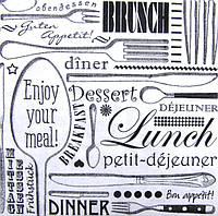 "Салфетка для декупажа ""Enjoy your meal!"", размер 33*33 см, трехслойная"