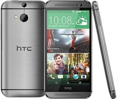 Смартфон HTC One M8s Grey (серый цвет) + JBL клип, фото 2