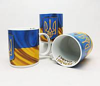 "Чашка/фарфор  Цилиндр 320 мл. (1 шт.)  ""Украинский  флаг """