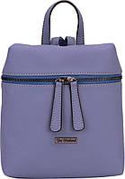 Сумка-рюкзак, синяя 553031