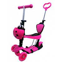 Самокат детский трехколесный Best Scooter 4в1 розовый