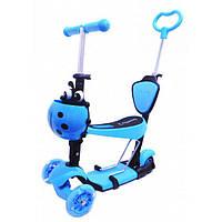 Самокат детский трехколесный Best Scooter 4в1 голубой