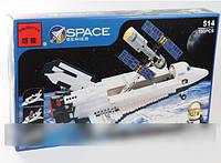 Конструктор Brick 514 космический корабль Шатл 593 деталей