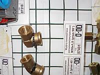 Муфта разъемная пневматики тип Р5 (угол 90 °) М16*1,5 (внутренний), каложный номер RD 99.02.56