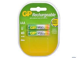 Акумулятор GP AAA 950mAH