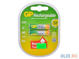 Акумулятор GP AAA 850mAH