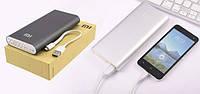 Универсальная батарея, внешний аккумулятор Power Bank Xiaomi Mi 20800 mAh