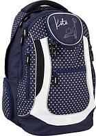 Рюкзак школьный ортопедический  подростковый  KITE K16-804L-1 TAKE'N'GO, фото 1
