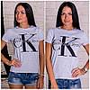 "Женская стильная футболка ""Calvin Klein"" в расцветках"
