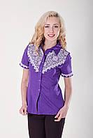 Эксклюзивная женская блуза вышиванка насыщенного фиолетового цвета