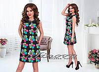 Платье Семицветик ,размеры 42-46. в расцветках
