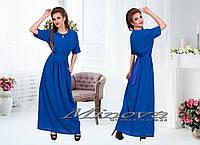 Модное женское платье Сабрина,размеры 42-48. в расцветках